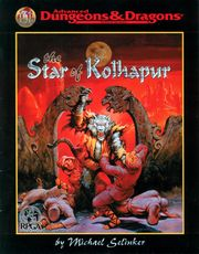 The Star of Kolhapur cover.jpg